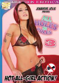 All Holes No Poles 03 (disc)